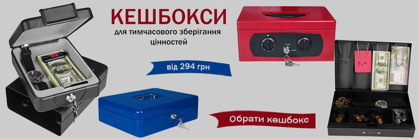 catalog/data/layerslider/cashbokc-укр1.jpg