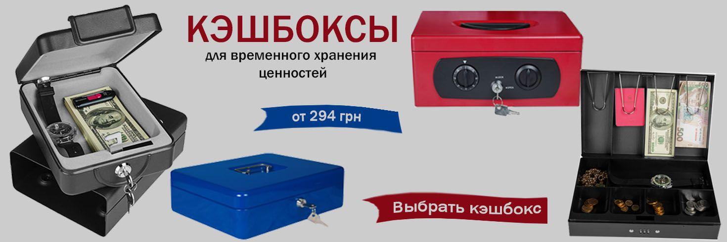 catalog/sliders/cashbokc_new1-min.jpg